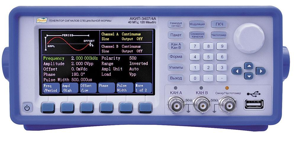 Снижение цен на генераторы серии АКИП-3407А