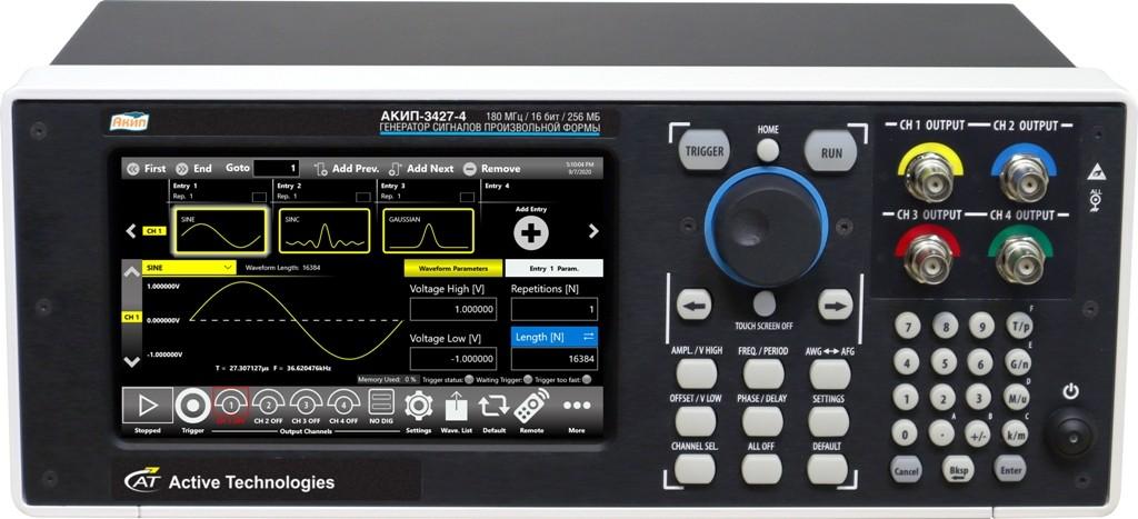 Производитель АКИП анонсировал новые генераторы 3-ех серий АКИП-3427, АКИП-3424, АКИП-3426