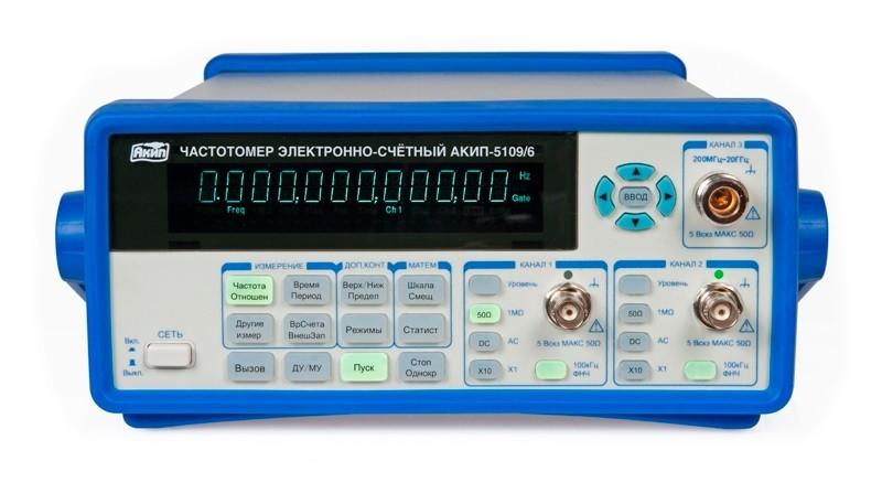 Новинка от производителя АКИП. Частотомеры АКИП-5109 с частотными диапазонами до 40ГГц.