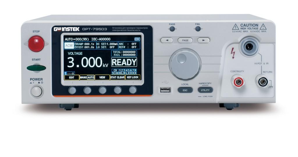 Производитель Gw Instek пополнилась новыми сериями многоканальных пробойных установок GPT-79500