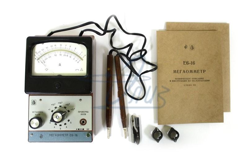 Инструкция по применению мегаомметра
