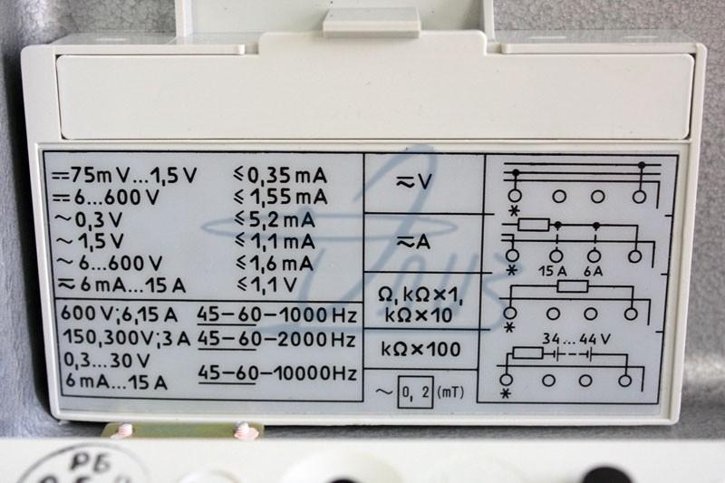 прибор комбинированный ц4317м