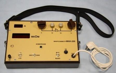 Мки-200 инструкция