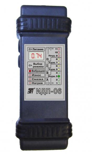 ИДО-06, Индикатор дефектов обмоток электрических машин