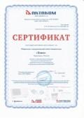 Эликс, ЗАО (Москва)