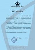 Челэнергоприбор, ООО (Челябинск)