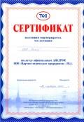 ТКА, ООО НТП (Санкт-Петербург)