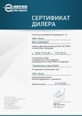 Ангстрем-ИП, ЗАО (Ярославль)
