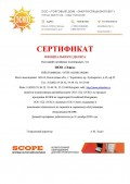 ЭСКО ТД, ООО