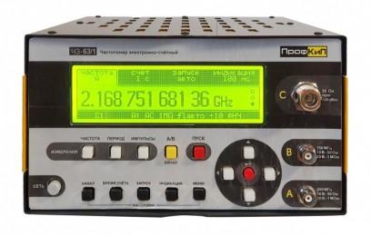 ПрофКиП Ч3-63/1 - Частотомер Универсальный
