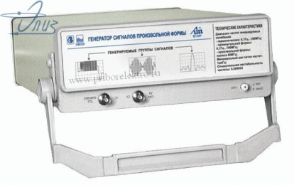 Г6-45 - генератор сигналов специальной формы (Г 6-45)