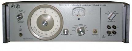Г3-109** - низкочастотный генератор сигналов (Г 3-109)
