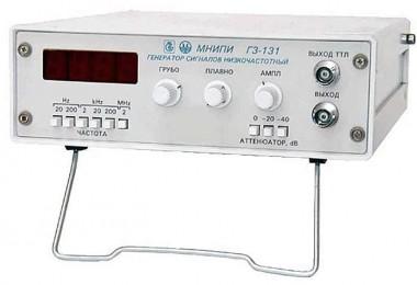 Г3-131 - низкочастотный генератор сигналов (Г 3-131)