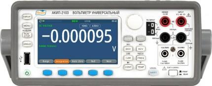 АКИП-2103/1 - Вольтметр универсальный