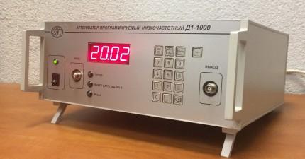 Д1-1000