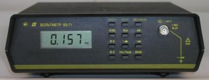 В3-71/1 - цифровой вольтметр переменного тока (В 3-71/1)