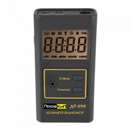 ПрофКиП ДР-999 - Дозиметр, радиометр