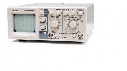 ОСУ-10А - осциллограф аналоговый универсальный MCP (ОСУ10 А)
