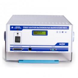 ПКВ/У3.1 - прибор контроля высоковольтных выключателей (ПКВ/У 3.1, ПКВ/У31, ПКВ/УЗ)