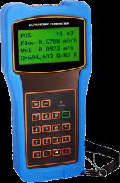 SLS-700P Оптима-160
