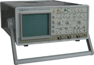 С1-167/1 - осциллограф аналоговый универсальный (С1 167 1, C1-167/1, C1 167 1)
