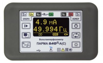 ПАРМА ВАФ-А(С) с двумя токовыми клещами